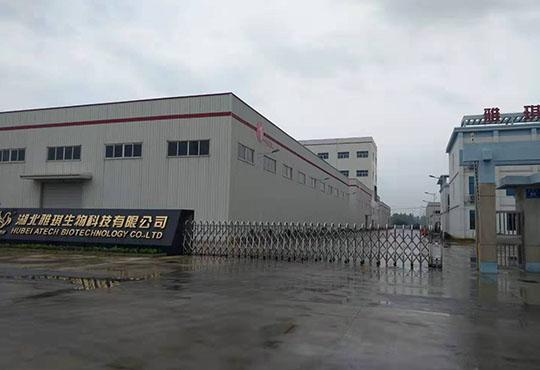 武汉雅琪生物科技有限公司